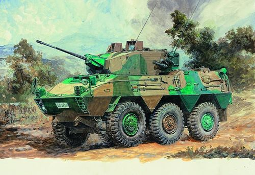 1/35 Trumpeter 750327 JGSDF 87 Recon Vehicle
